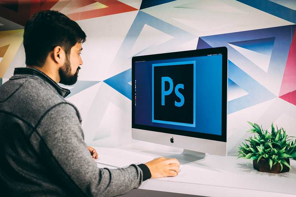 How Photoshop graphic software can help you in increasing your traffic?